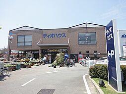 ホームセンターディオハウス西ノ京店まで1245m
