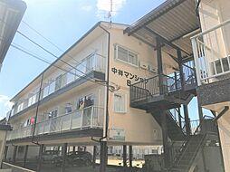中祥マンションA[3階]の外観