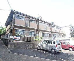 京都府京都市西京区山田北ノ町の賃貸アパートの外観