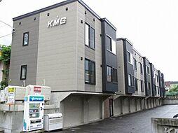 KMG[1階]の外観