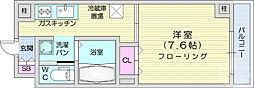 北四番丁駅 5.7万円