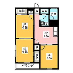 サニーヒルマンション[4階]の間取り