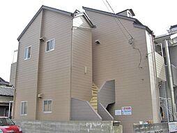 下山門駅 1.8万円