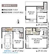 建物参考プラン:建物面積71.69m2 建物価格1770万円(税込)