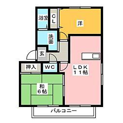 桜木駅 5.2万円