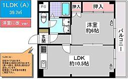 大正メゾン[6階]の間取り