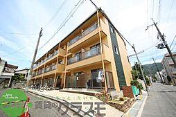大阪府東大阪市昭和町の賃貸マンションの外観