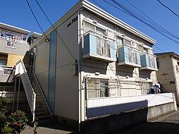 神奈川県川崎市高津区二子6丁目の賃貸アパートの外観