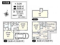 建物プラン例(B区画)3LDK、土地価格4580万円、土地面積60.19m2、建物価格1400万円、建物面積72m2 \n