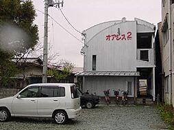 山形県山形市三日町二丁目の賃貸アパートの外観