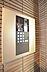 エントランス,1LDK,面積41.4m2,賃料9.4万円,広島電鉄5系統 比治山橋駅 徒歩9分,広島電鉄5系統 南区役所前駅 徒歩10分,広島県広島市中区宝町
