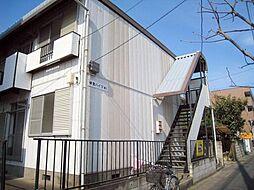 伸晃ハイツ1[2階]の外観