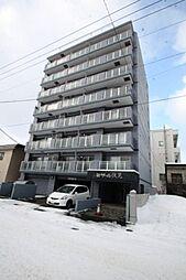 札幌市中央区南十四条西13丁目