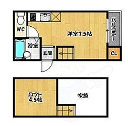 大濠公園駅 3.9万円
