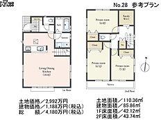 28号地 建物プラン例(間取図) 小平市小川町2丁目
