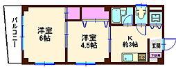 アルスハイツ横浜[2階]の間取り