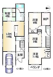 垂水駅 2,380万円