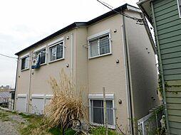 神奈川県相模原市南区上鶴間2丁目の賃貸アパートの外観