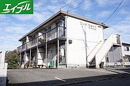 近鉄志摩線 志摩赤崎駅 徒歩15分の賃貸アパート