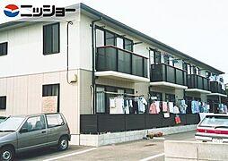 ディアス雅[2階]の外観