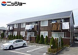 サニーコート波木II[2階]の外観