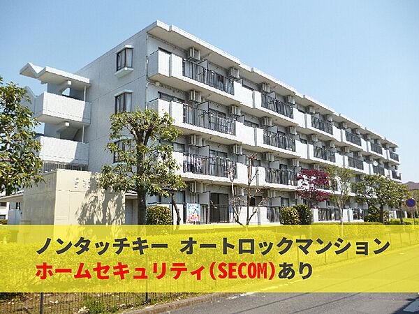 デイア天久保 4階の賃貸【茨城県 / つくば市】