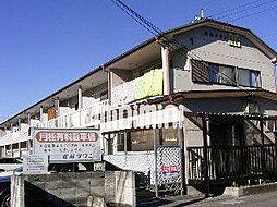 佐藤タウン1[1階]の外観
