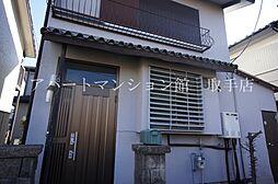 [一戸建] 茨城県取手市藤代 の賃貸【/】の外観