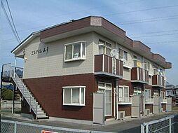 広島県福山市山手町5丁目の賃貸アパートの外観
