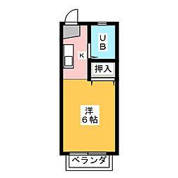エポックダボ[1階]の間取り