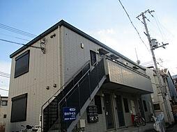 兵庫県神戸市兵庫区湊川町2丁目の賃貸マンションの外観