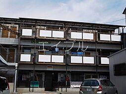 ひまわりハイツ[3階]の外観