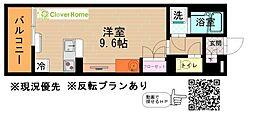小田急小田原線 本厚木駅 徒歩20分の賃貸マンション 1階ワンルームの間取り