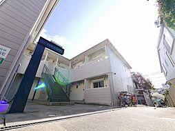 兵庫県神戸市兵庫区夢野町2丁目の賃貸アパートの外観