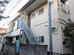 東京都大田区西蒲田5丁目の賃貸アパートの外観