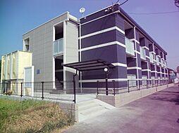レオネクストグランパール久住[2階]の外観