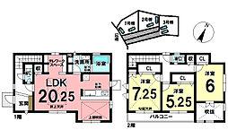 岡崎駅 3,690万円