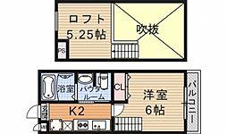 ロフティ北花山2[203号室号室]の間取り