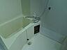 風呂,2LDK,面積50.58m2,賃料6.5万円,JR常磐線 水戸駅 徒歩13分,,茨城県水戸市南町3丁目4番地