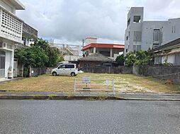 安里駅 0.5万円