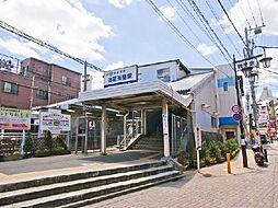 お花茶屋駅 3,780万円
