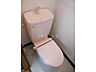 トイレ,1DK,面積24.3m2,賃料2.6万円,バス くしろバス愛国北園通下車 徒歩2分,,北海道釧路市愛国東1丁目36-14