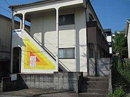 西友コーポ香椎B棟[203号室]の外観