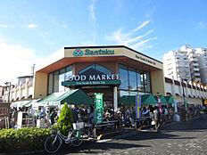 スーパーマーケット三徳南大沢店(1658m)