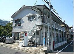 富士見荘 bt[210号室]の外観