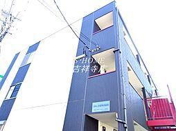 JR中央本線 吉祥寺駅 バス17分 杏林大学病院前下車 徒歩1分の賃貸アパート
