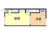 間取り,1DK,面積30m2,賃料3.0万円,バス くしろバス三共下車 徒歩1分,,北海道釧路市新栄町2-7
