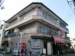 栗田マンション[3階]の外観