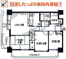 シーアイマンション京王稲城[503号室]の間取り