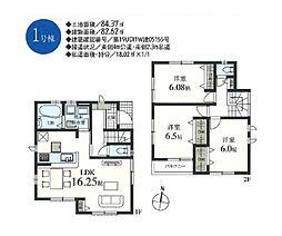 西武立川駅 3,090万円